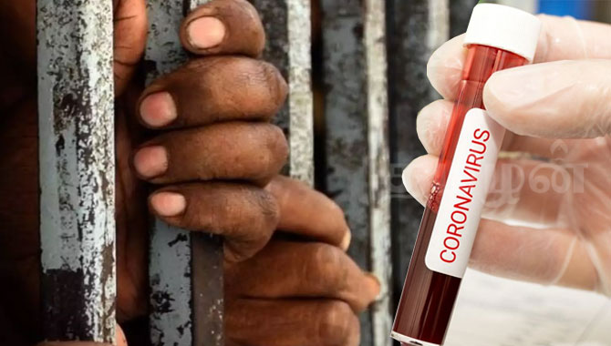 COVID cases reported from Prisons exceed 3,000