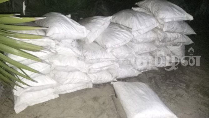 three persons arrest with turmeric in mannar
