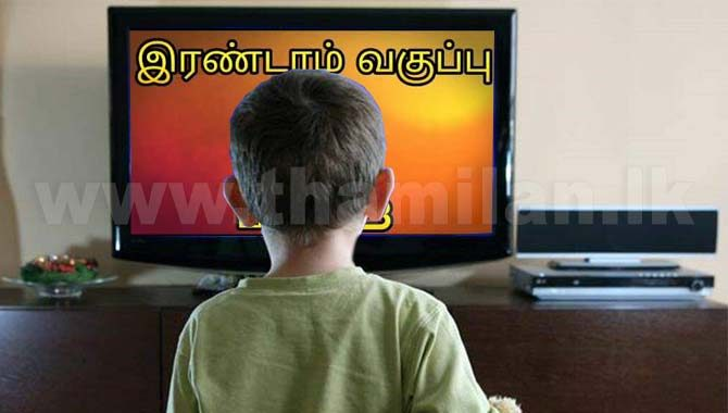 starting new tv channels students